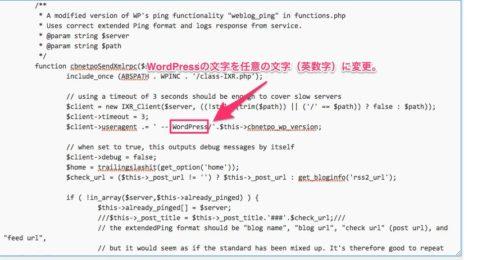 cbnet-ping-optimizer.phpの変更箇所