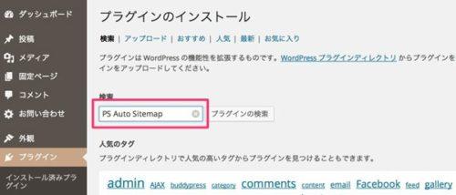 sitemap-01