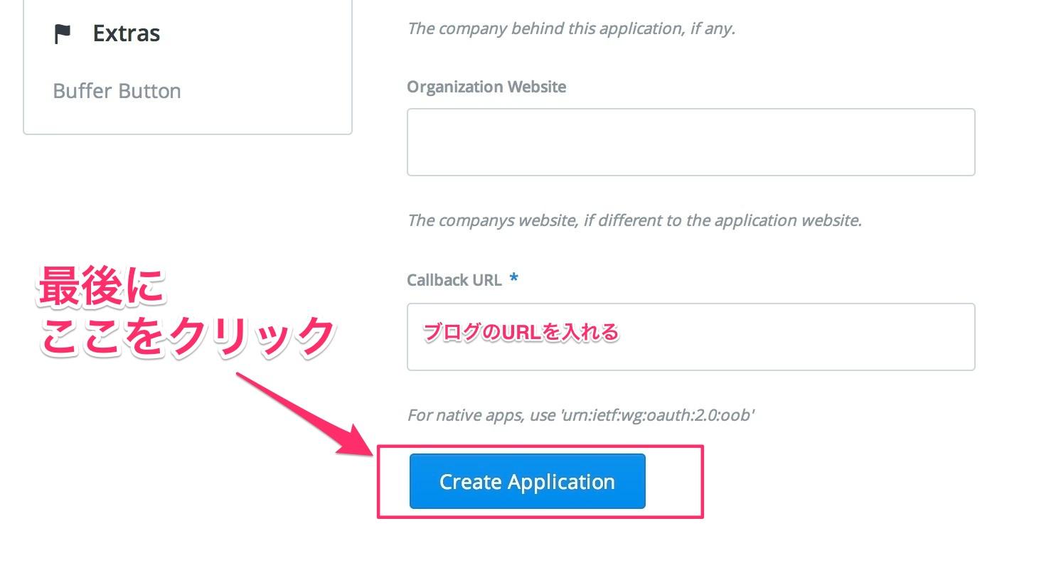 Buffer App Access Token
