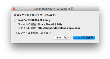 Java for OS X 2014-001