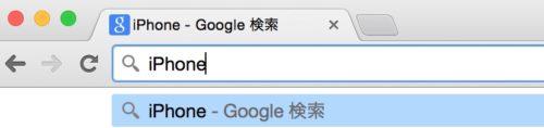 検索ワードが3回繰り返される