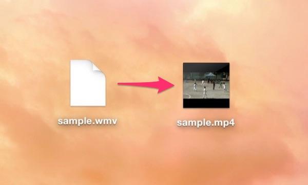 wmv形式をmp4に変換