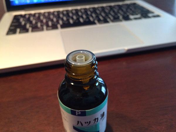滴下式のハッカ油