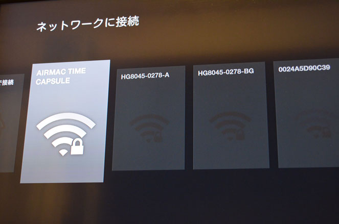 fire TV stickのWi-Fi設定画面