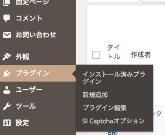 display widgetsインストール