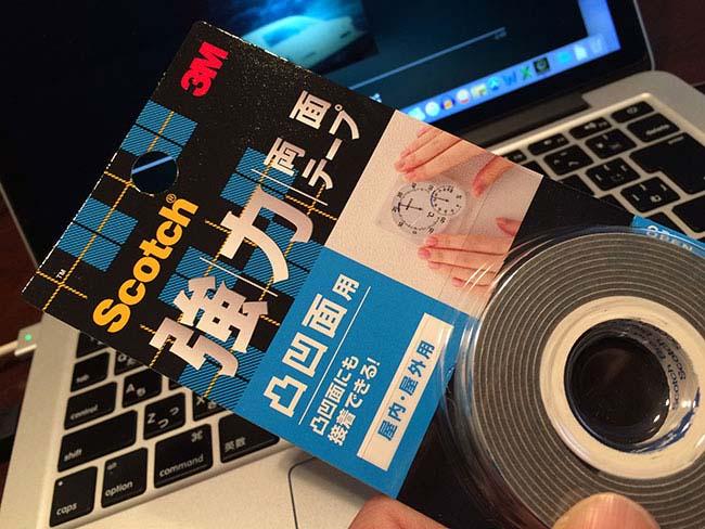 3M スコッチ 強力両面テープ