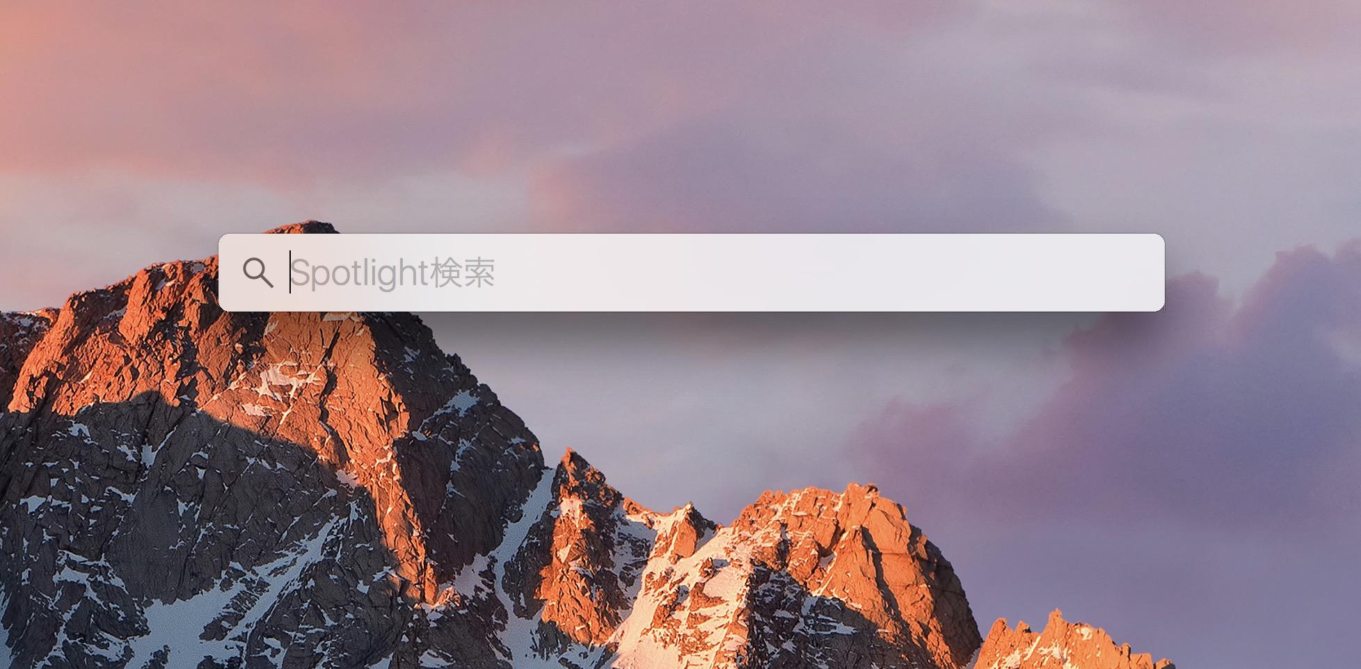 Sierraにアップグレード後、Command+スペースが効かなくなった