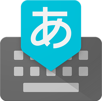 google(グーグル)日本語入力