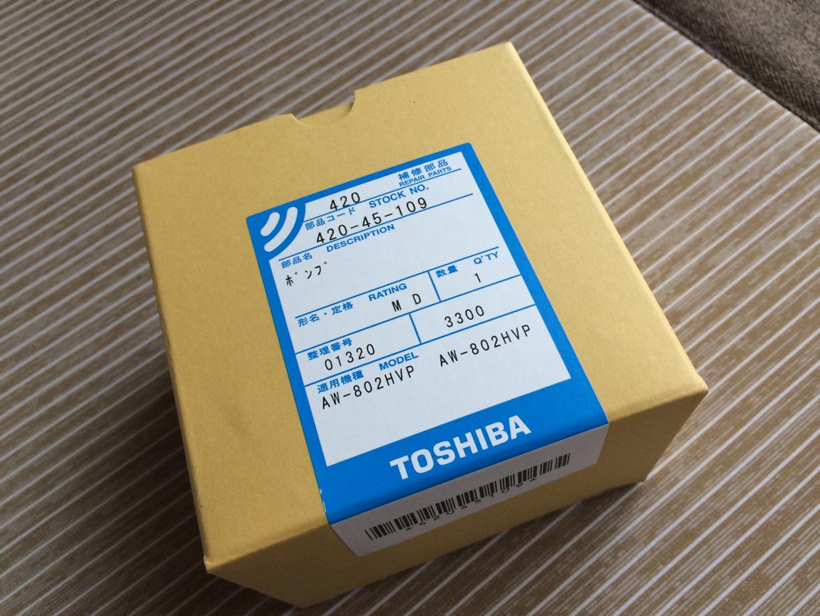東芝洗濯機用バスポンプT420-45-109