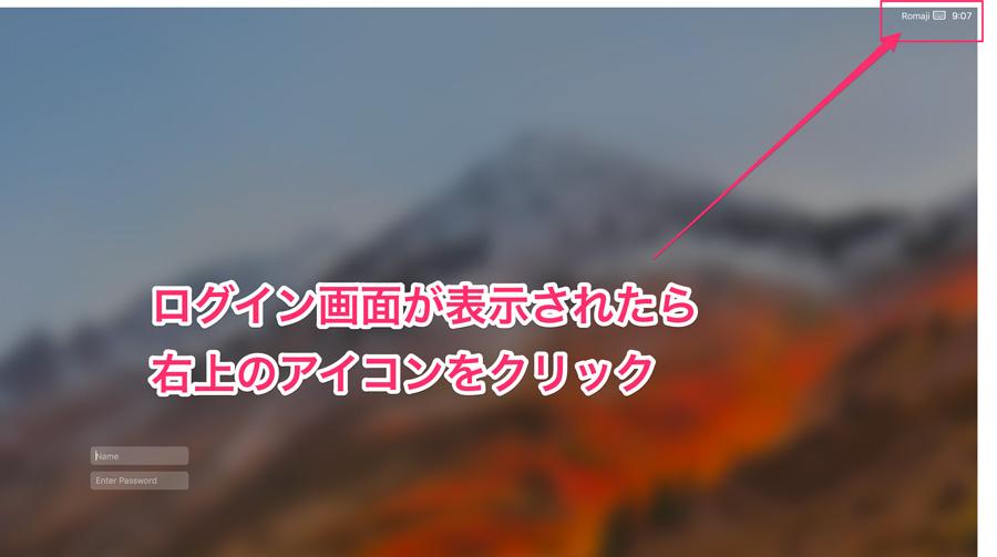 macログイン画面