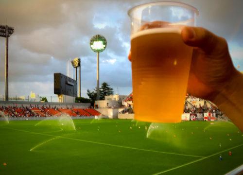 スタジアムで飲むビール